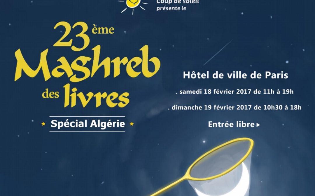 23ème édition de «Maghreb des livres» les 18 et 19 février 2017